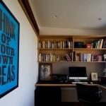 Современный дом в Сиднее: красота, приютившаяся в кронах деревьев