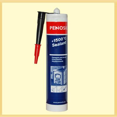 Жидкий герметик для системы отопления дома и труб