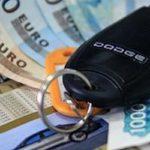Сдача автомобилей на комиссию — эффективный способ их продажи