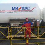 Доставка газа и автономная газификация дома в СПб.